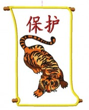 Tiger Of Protection 010